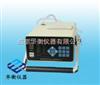 CLJ-E301全半导体激光尘埃粒子计数器(高精度便携式)LED显示