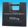 HZ100公斤铸铁砝码,南京100kg电子秤砝码,湖南100kg手提砝码