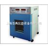 GPX-9108/GPX-9108A干燥箱/培养箱(两用)