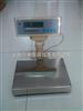 WT6000B量程6公斤分体秤,1克精度分体天平