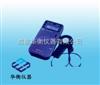 ZDS-10ZDS-10全自动量程照度计