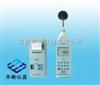 HS6288EHS6288E多功能噪声分析仪