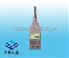 HS5670XBHS5670XB噪声自动测量分析系统