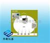 HS5628 A B型HS5628 A B型环境噪声远程自动监测系统