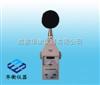 HS5660BHS5660B(高-低)精密脉冲声级计