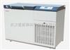 海尔DW-150W200超低温冰箱-150度