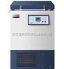 海尔DW-86W100超低温冰箱-86度
