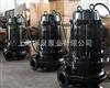 QW25QW600-9-30潜水排污泵