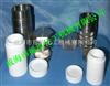 小型合成反應罐