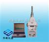 HS5660BXHS5660BX实时噪声记录分析仪
