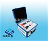 HLY-100AHLY-100A回路电阻测试仪