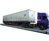 SCSSCS卡车电子地磅 高性能缓冲车辆衡