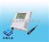 DSR-THEXTDSR-THEXT溫濕度記錄儀