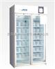 海尔HXC-158血液保存箱