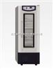 海尔HXC-608血液保存箱