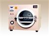 ZK-72薄钢板内胆干燥箱 上海实验厂真空烘箱 Φ450×450电热真空干燥箱