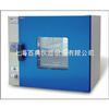 GRX-9123A热空气消毒箱(干热消毒箱)—液晶显示