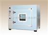 ZK-025B上海电热真空干燥箱 600*700*600干燥箱 实验厂真空烘箱