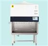 海尔HR40-IIA2生物安全柜