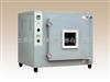 ZKF065薄钢板内胆干燥箱 上海实验厂电热烘箱 ZKF065电热真空干燥箱