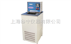 DL-2030冷却水循环装置/上海低温循环机
