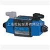 -VICKERS电液控制方向阀,DGMX2-3-PP-FW-B-40