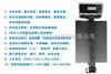 TCS800kg-SB731型防水电子台秤
