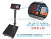 TCS150公斤钰恒计量电子秤