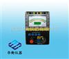 BC20系列BC20系列智能雙顯絕緣電阻表