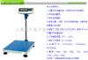 TCSXK3190-A1+型不干胶打印电子台秤