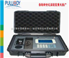 普洛帝汽油辛烷值分析仪