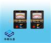 BC25系列BC25系列指針式絕緣電阻表