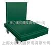 SGT供应天津机械磅秤,1.2m*1.5m2吨双标尺机械磅秤