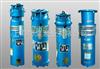 QPSQSP65-7-2.2喷泉潜水泵