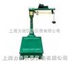 TGT-100机械磅秤价格 # 机械磅秤规格 # 地上衡机械磅秤批发