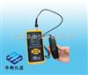 AR63BAR63B振动仪