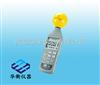 TES-593TES-593电磁波污染强度计