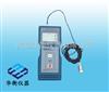 VM-6310VM-6310振动仪