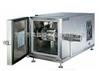 GX-5094皮革水蒸气渗透性测试仪