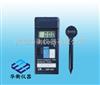 EMF-827EMF-827电磁波环境测试仪