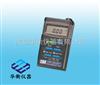 TES-1391TES-1391电磁场强度测试器