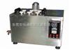 HT-1060橡胶耐油试验机