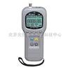 DL21-BS35高精度TDR网路诊断仪 线缆故障定位仪 防尘防溅水TDR网路诊断仪