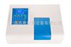 UV-759CRT扫描型紫外分光光度计