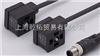 E70203原装IFM连接电缆Y型