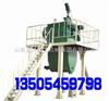 供应干粉砂浆成套设备  干粉砂浆生产线