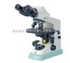 E100尼康生物显微镜报价