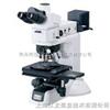 北京ECLIPSE LV150金相尼康显微镜◇