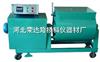 HJW-30/60型混凝土單臥軸式攪拌機[廠家價格]
