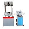 WE-600B型數顯材料試驗機[廠家價格]